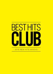 今はやっている曲がまるわかり!【洋楽 MixDVD・洋楽DVD】Best Hits Club -2016 New Hits MixDVD- Yellow / V.A【M便 6/12】