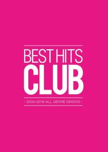 2000年代にHITした曲をまとめました♪【洋楽 MixDVD・洋楽DVD】Best Hits Club -2000-2016 All Genre MixDVD- Pink / V.A【M便 6/12】