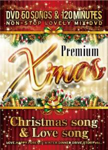 クリスマス・ラブソング・BGMPremium X'Mas DVD -Christmas Song & Love Song- /  V.A
