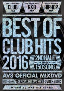 洋楽2016年ベストミックス!!【洋楽DVD・MixDVD】Best Of Club Hits 2016 -2nd Half 3Disc- (AV8 Official MixDVD) / AV8 All Stars【M便 6/12】