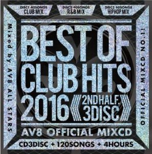 洋楽2016年ベストミックス!!【洋楽CD・MixCD】Best Of Club Hits 2016 -2nd Half 3Disc- (AV8 Official MixCD) / AV8 All Stars【M便 2/12】