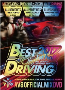 フルPV・ドライブ・2017年上半期Best Driving 2017 1st half -AV8 Official MixDVD- / V.A