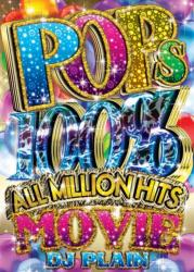 タイトル通り100%POPSオンリーのPVミックス!【DVD】Pops 100% -All Million Hits Movie- / DJ Plain【M便 6/12】