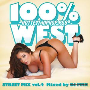 最新のWest Coast HIPHOP R&BをMix!【洋楽CD・MIX CD】100% West Street Mix Vol.4 -Hottest HIPHOP,R&B- / DJ PMX【M便 1/12】