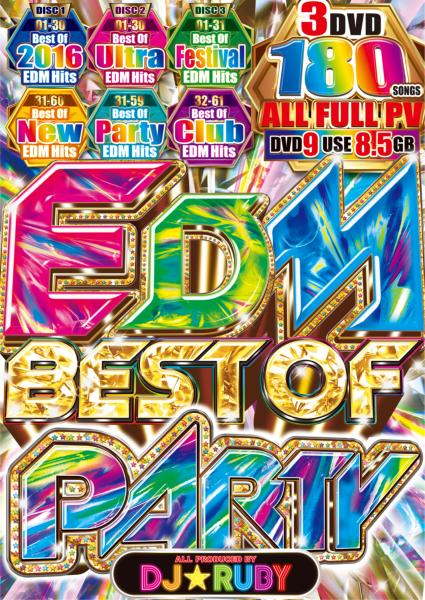 最強パリピEDMベスト!!!【洋楽 DVD・MixDVD・MIX DVD】EDM Best Of Party / DJ★Ruby【M便 6/12】