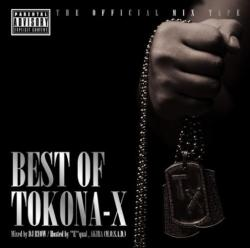 Tokona-Xの数々のキラーチューンをDJ RyowがMix!【CD】Best Of Tokona-X / DJ Ryow【M便 2/12】