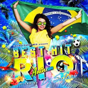 真夏のド定番!ラティーノ・パーティーMix!【MixCD・MIX CD】Latino Party Mix Presents -Best Hit Rio Anthem- / DJ Safari【M便 2/12】