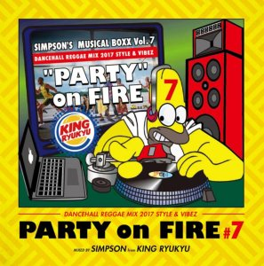 ジャマイカ・新譜・ダンスホールParty On Fire Vol.7 / Simpson fr King Ryukyu