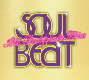世界観を存分に詰め込んだ渾身のダブ!【CD・MixCD】Soul Beat All Dubplate Mix Vol.1 / Soul Beat【M便 1/12】