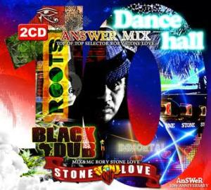 AnSWeR10周年を記念した特別盤!【洋楽 MixCD・MIX CD】Stone Love Answer Mix -Black Dub & Dancehall- / Mix&MC Rory Stone Love【M便 1/12】