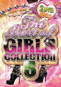 女の子受け300%!!!【洋楽 DVD・MixDVD・MIX DVD】The Best Of Girls Collection episode.5 / V.A【M便 6/12】