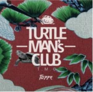 ジャパニーズ・ファンデーションを50曲以上Mix!【MixCD】Toppe -Japanese Reggae Foundation Mix- / Turtle Mans Club【M便 1/12】
