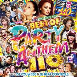 超超超ガチアガりパーティーソング!!!【DVD】【MixCD】Best Of Party Anthem 110 / DJ You★330 & DJ Beat Controls【M便 2/12】