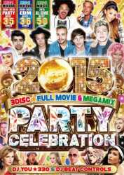 2010~2015年パーティーソングベスト盤!【DVD】2015 Party Celebration / DJ You★330 & DJ Beat Controls【M便 6/12】