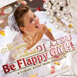 ウェディングソング・ラブソング・結婚式・R&B【MixCD】Be Flappy Girl! Vol.19 -Happy Cinderella Pt.4- / DJ Atsu【M便 2/12】
