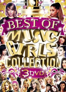 世界で1番イケてる女子DVD登場!!【洋楽DVD・MixDVD】Best Of Music Girls Collection -3DVD- / V.A【M便 6/12】