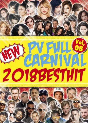 早い者勝ちの即ゲットアイテム!【洋楽DVD・MixDVD】New PV Full Carnival Vol.08 -2018 Best Hit- / V.A【M便 6/12】