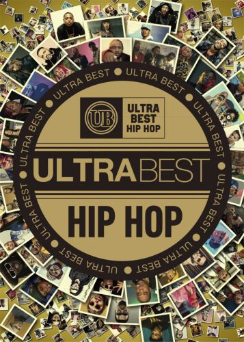 Ultra Best HIPHOP / V.A