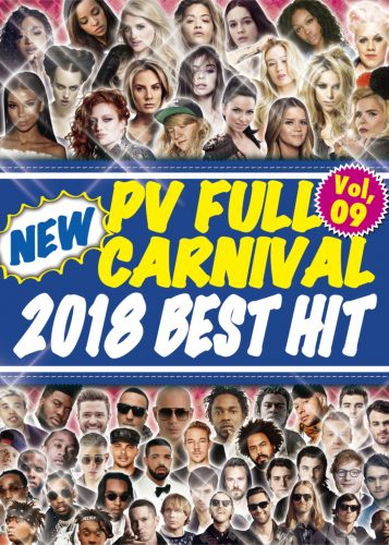 2018年に流行る最新PVがズラリ♪【洋楽DVD・MixDVD】New PV Full Carnival Vol.09 -2018 Best Hit- / V.A【M便 6/12】