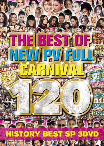 ホントいい最強のPV厳選収録!!【洋楽DVD・MixDVD】The Best Of New PV Full Carnival 120 / V.A【M便 6/12】