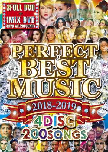2019年も確実に流行るPVを完全収録!【洋楽DVD・MixDVD】Perfect Best Music 2018-2019 -4Disc 200Songs- / V.A【M便 6/12】