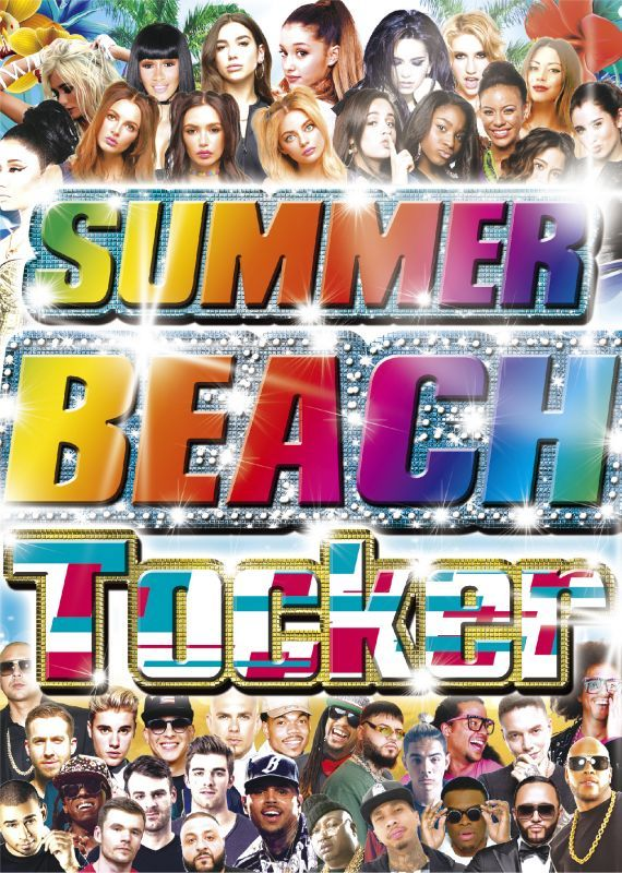 2019年夏の超絶大本命!【洋楽DVD・MixDVD】Summer Beach Tocker / V.A【M便 6/12】