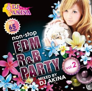 ガチアゲEDMと、心に響くR&B!【洋楽CD・MixCD】EDM R&B Party Vol.2 / DJ Akina【M便 2/12】