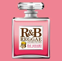 一生聴けるラヴァーズMix!【MixCD】R&B Reggae -Lovers Pop Mix- / DJ Asari【M便 2/12】