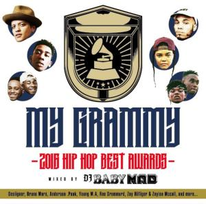 2016年のトレンドが1枚に凝縮!!【洋楽CD・MixCD】My Grammy -2016 Hip Hop Best Awards- / DJ Baby Mad【M便 1/12】