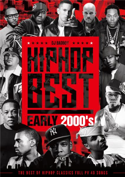 2000年代初期を振返る最狂のHIPHOPベスト!【洋楽DVD・MixDVD】HipHop Best Early 2000's / DJ Bad Boy【M便 6/12】