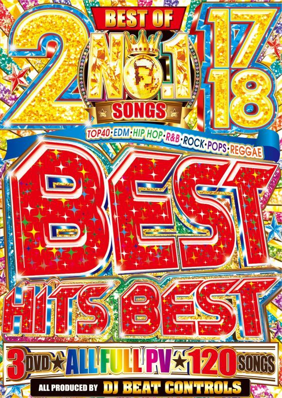 2017-2018 No.1 Best Hits Best / DJ Beat Controls