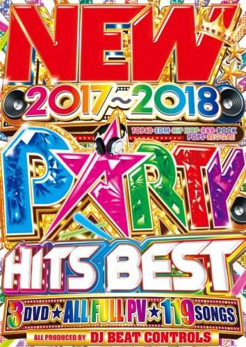 細胞レベルでぶちアガる!!!【洋楽DVD・MixDVD】New 2017-2018 Party HIts Best / DJ Beat Controls【M便 6/12】