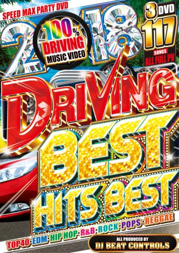2018年最新ドライビング洋楽ベスト!【洋楽DVD・MixDVD】2018 Driving Best Hits Best / DJ Beat Controls【M便 6/12】