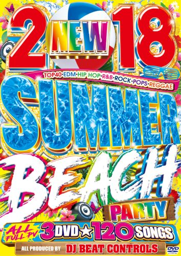 最強サマービーチパーティー♪【洋楽DVD・MixDVD】2018 Summer Beach Party / DJ Beat Controls【M便 6/12】