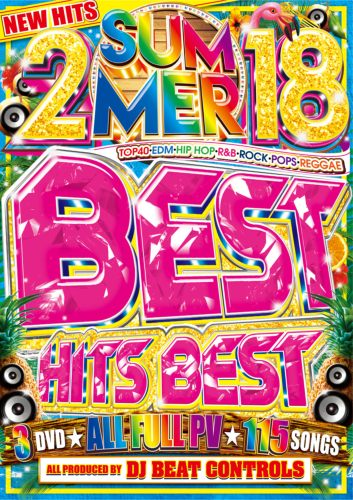 超新しすぎる最優秀サマーベスト盤!【洋楽DVD・MixDVD】2018 Summer Best Hits Best / DJ Beat Controls【M便 6/12】