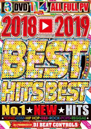超楽しすぎ!☆最優秀ベスト盤☆【MixDVD】2018~2019  Best Hits Best / DJ Beat Controls【M便 6/12】
