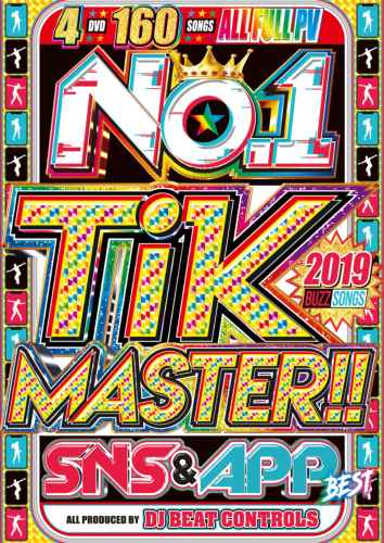 DJ Beat Controls 人気 Tiktok SNS アランウォーカー ダディーヤンキーNo.1 Tik Master Sns & App Best / DJ Beat Controls