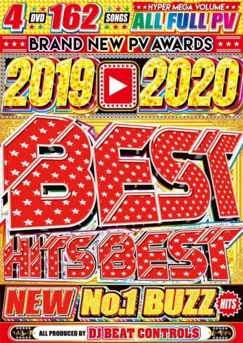 2019年!年間☆最優秀ベスト盤!【洋楽DVD・MixDVD】2019-2020 Best Hits Best / DJ BeatControls【M便 6/12】