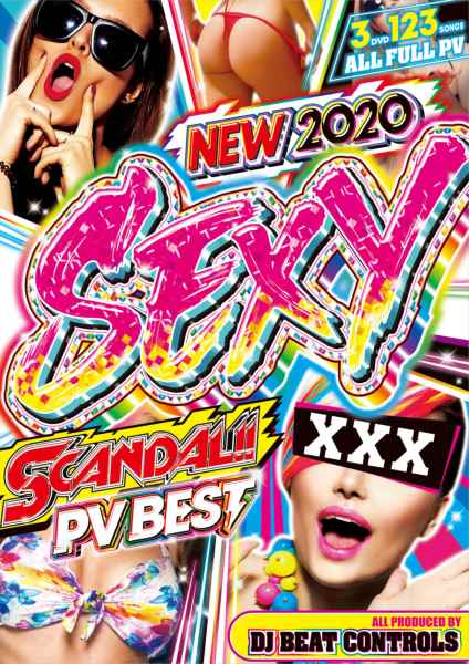 最新セクシーPVがぜーんぶ観れちゃいます♪ 洋楽DVD MixDVD New 2020 Sexy Scandal!! PV Best / DJ Beat Controls【M便 6/12】