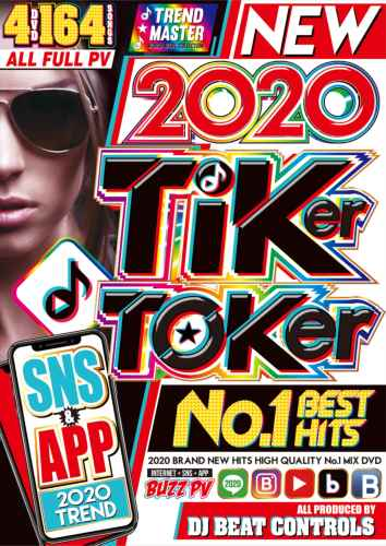 2020年Tik Tok超最先端人気曲! 洋楽DVD MixDVD New 2020 Tiker Toker No.1 Best Hits / DJ Beat Controls【M便 6/12】