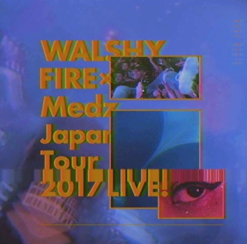 WalshyFire公認ライブ音源CD!【CD】Walshy Fire × Medz Japan Tour 2017 Live! / Walshy Fire from Majorlazer ,Bad Gyal Marie from Medz【M便 1/12】