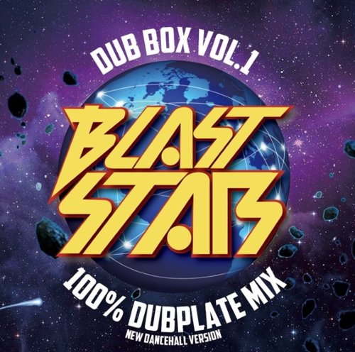 レゲエ・ダブBlast Star Dub Box Vol.1 / Blast Star
