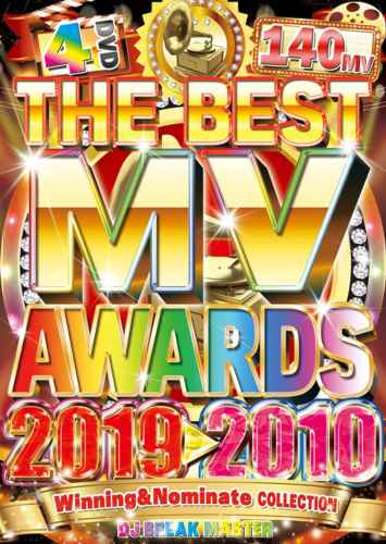DJ Break Master フルムービー チャイルディッシュガンビーノ マルーン5The Best MV Awards 2019-2010 Winning&Nominate Collection / DJ Break Master