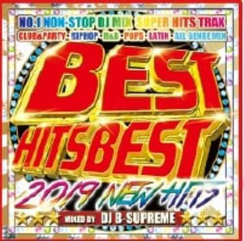 2019 カバーBest Hits Best -2019 New Hits- / DJ☆B-Supreme