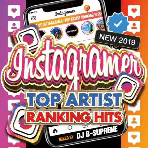 話題 トレンド カバー曲 カバーBest Of Instagramer -Top Artist Ranking Hits- / DJ B-Supreme