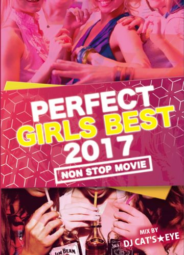 聞きやすさ1000%!!【洋楽DVD・MixDVD】Perfect Girls Best / DJ Cat's★Eye【M便 6/12】