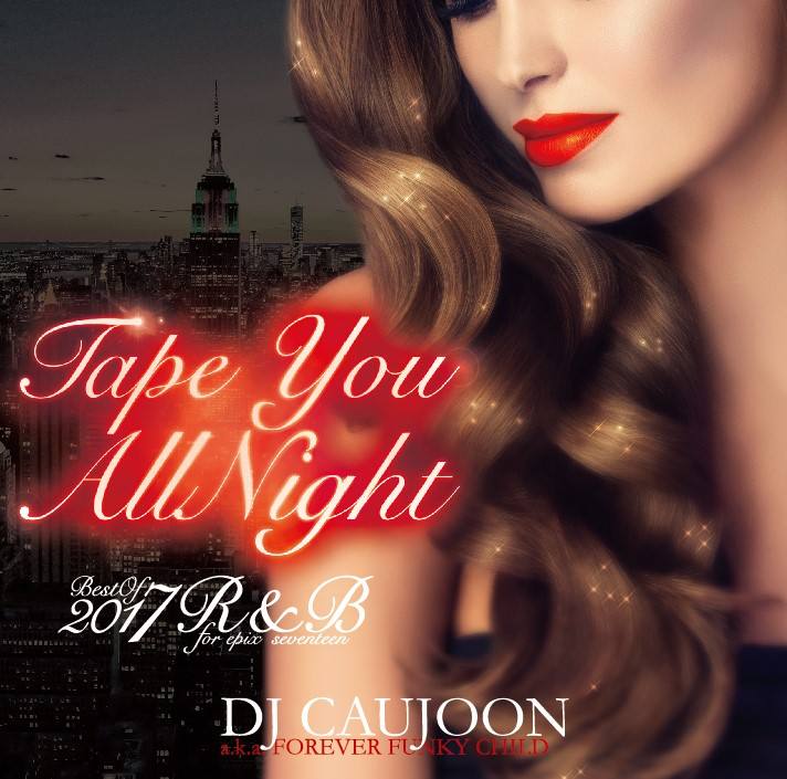 2017年・ベスト・R&B・ヒップホップEpix 17 -Tape You Allnight Best Of 2017 R&B- / DJ Caujoon