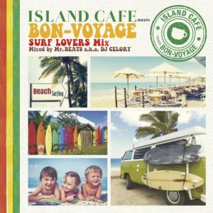 極上のサーフ&ラヴァーズ決定盤!【洋楽CD・MixCD】Island Cafe meets Bon-Voyage -Surf Lovers Mix- / Mr.Beats a.k.a. DJ Celory【M便 1/12】