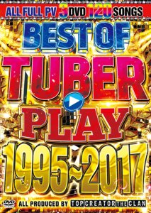 1995年~2017年完全収録で送る究極DVD!【洋楽DVD・MixDVD】Best Of Tuber Playsong 1995-2017 / Top Creator THE Clan【M便 6/12】