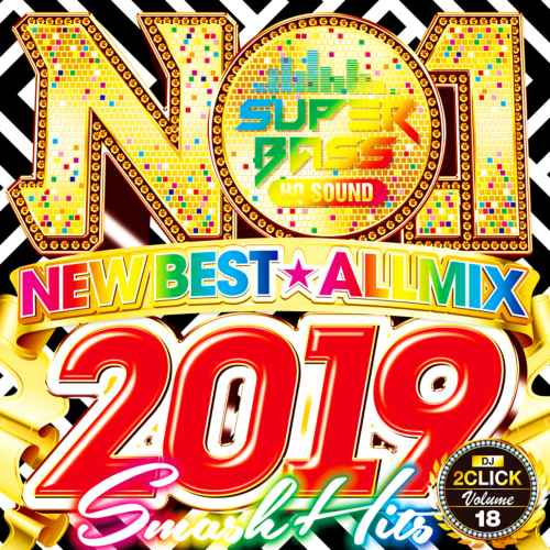 超絶高音質MixCDシリーズ!【洋楽CD・MixCD】No.1 Super Bass 2019 New Best / DJ 2Click【M便 2/12】